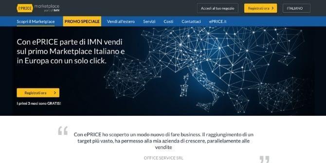 eprice marketplace vendere online elettrodomestici